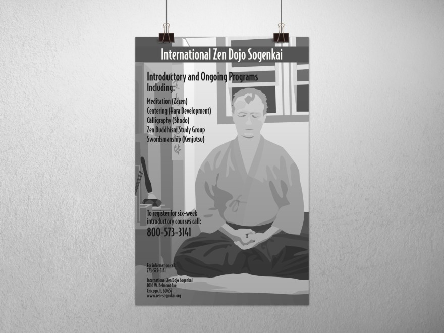 jiki-intro-poster-1725x1295